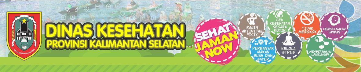 Dinas Kesehatan Pemerintah Provinsi Kalimantan Selatan