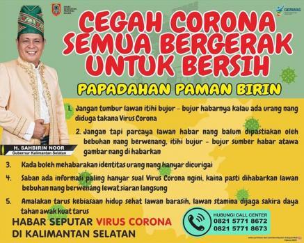 himbauan paman ttng corona